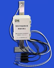 土壤多点温湿度记录仪SYS-DWS