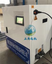 化验室污水处理设备-化验室污水消毒装置-正奥远航