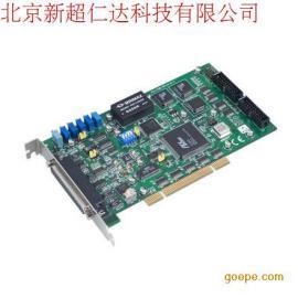 研华PCI-1718HDU,100k,12位16通道多功能卡