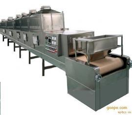 微波熟化设备 微波干燥机 微波干燥杀菌机 隧道式豆类熟化设备