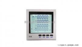 LU-193,LU-193-A智能电力监测仪