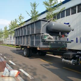 家禽养殖污水处理东流影院 溶气气浮机 达标排放 行业标准起草单位