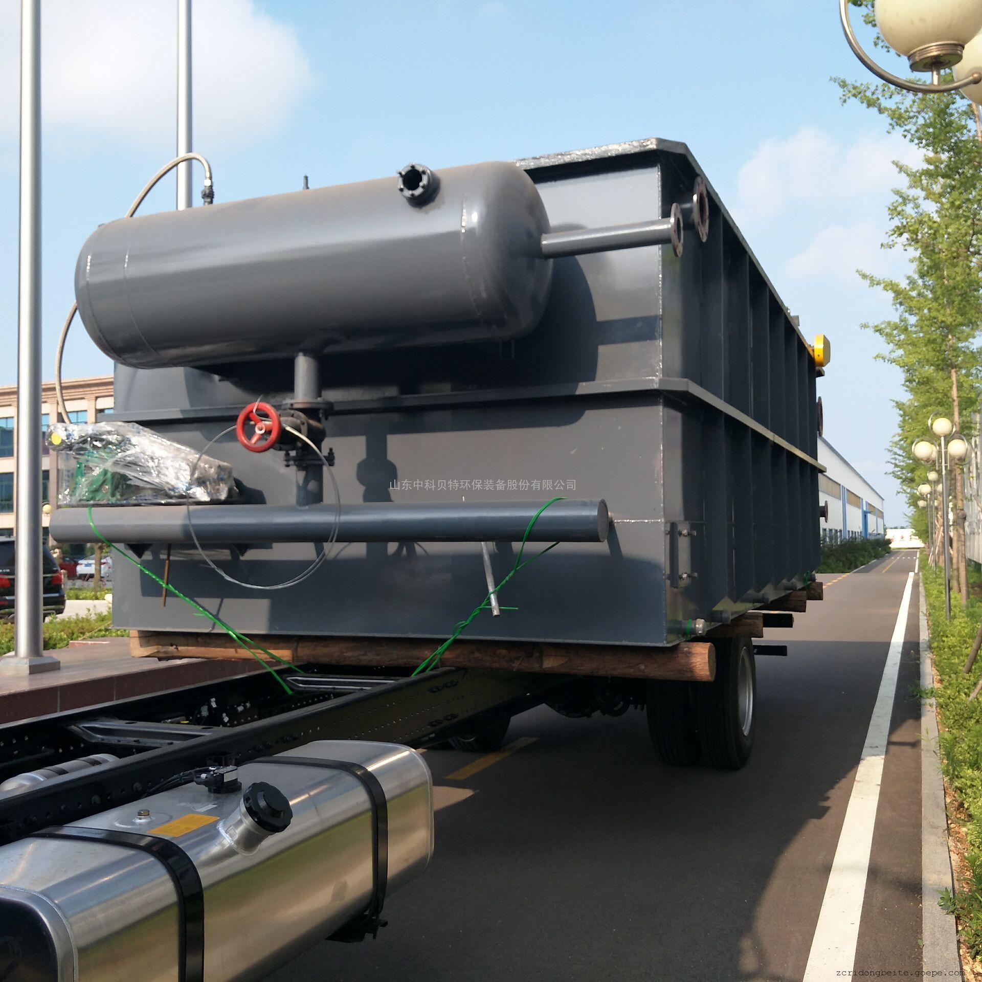 油漆清洗污水处理设备 溶气气浮机 中科贝特专业厂家