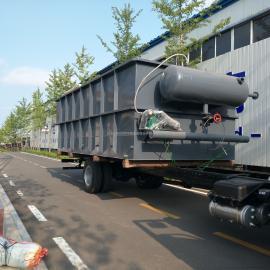 供应塑料清洗污水处理设备 溶气气浮机 行业标准起草单位