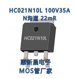 N沟道100V贴片MOS管35A100V 35N10 TO-252贴片 加湿器可用