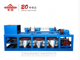诚信厂家专业品质一流服务湿式三盘磁选机