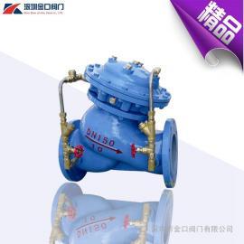 供应JD745X水泵控制阀 多功能水泵控制阀 隔膜式水泵控制阀厂家