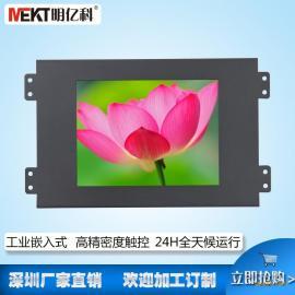 厂家直销6.4寸嵌入式监视器 工业液晶监视器