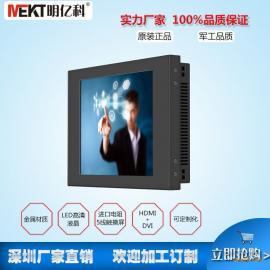 MEKT明亿科品牌 8.4寸模拟彩色液晶监视器 液晶显示屏