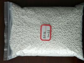 供孔容0.5/低堆比0.5/吸水率高的氧化铝球催化剂载体