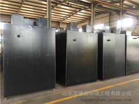 造纸废水处理设备厂家 高浓度废水处理设备 有机废水处理设备