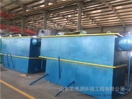 气浮机厂家 平流式气浮设备 养殖污水处理设备原理