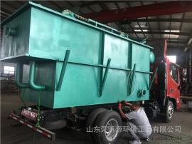 平流式超级溶气气浮机 固液分离设备 碳钢污水处理设备