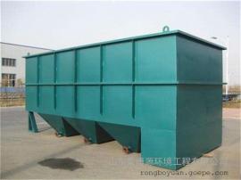 高效斜管沉淀池 斜板沉淀器 新型沉淀设备 荣博源污水处理设备
