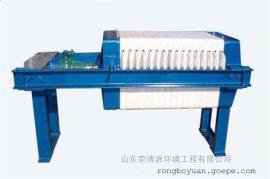 新型食品污水处理设备厂家 板框式污泥压滤机价格 荣博源环境