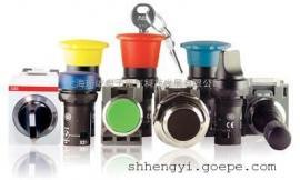 ABB按钮不带灯型CP1,CP2,CP3系列