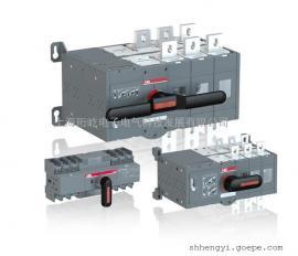 ABB双电源自动转换开关DPT-CB010,CPT-CB011