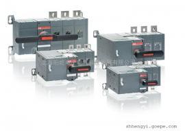 ABB双标准标准电池变保险丝OTM32-TM800系列