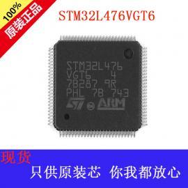 STM32L476VGT6 单片机芯片低功耗 IC MCU