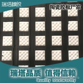 电厂15mm冷粘式陶瓷滚筒包胶面板,陶瓷橡胶复合胶板