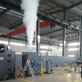 锦旭0.1t燃气燃油蒸汽发生器