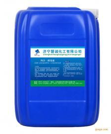 �S家供��慧�\牌 四合一磷化液 除油除�P清洗磷化
