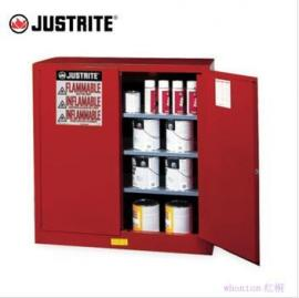 JUSTRITE40G可燃液体防火安全柜