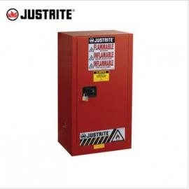 JUSTRITE20G可燃液体防火安全柜