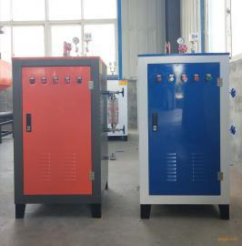 锦旭36KW电加热蒸汽发生器