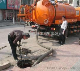 �~口开发区专业承包污水管道疏通 事业单位化粪池清理