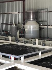 循环水处理设备 工厂化水产养殖系统 养殖污水处理设备