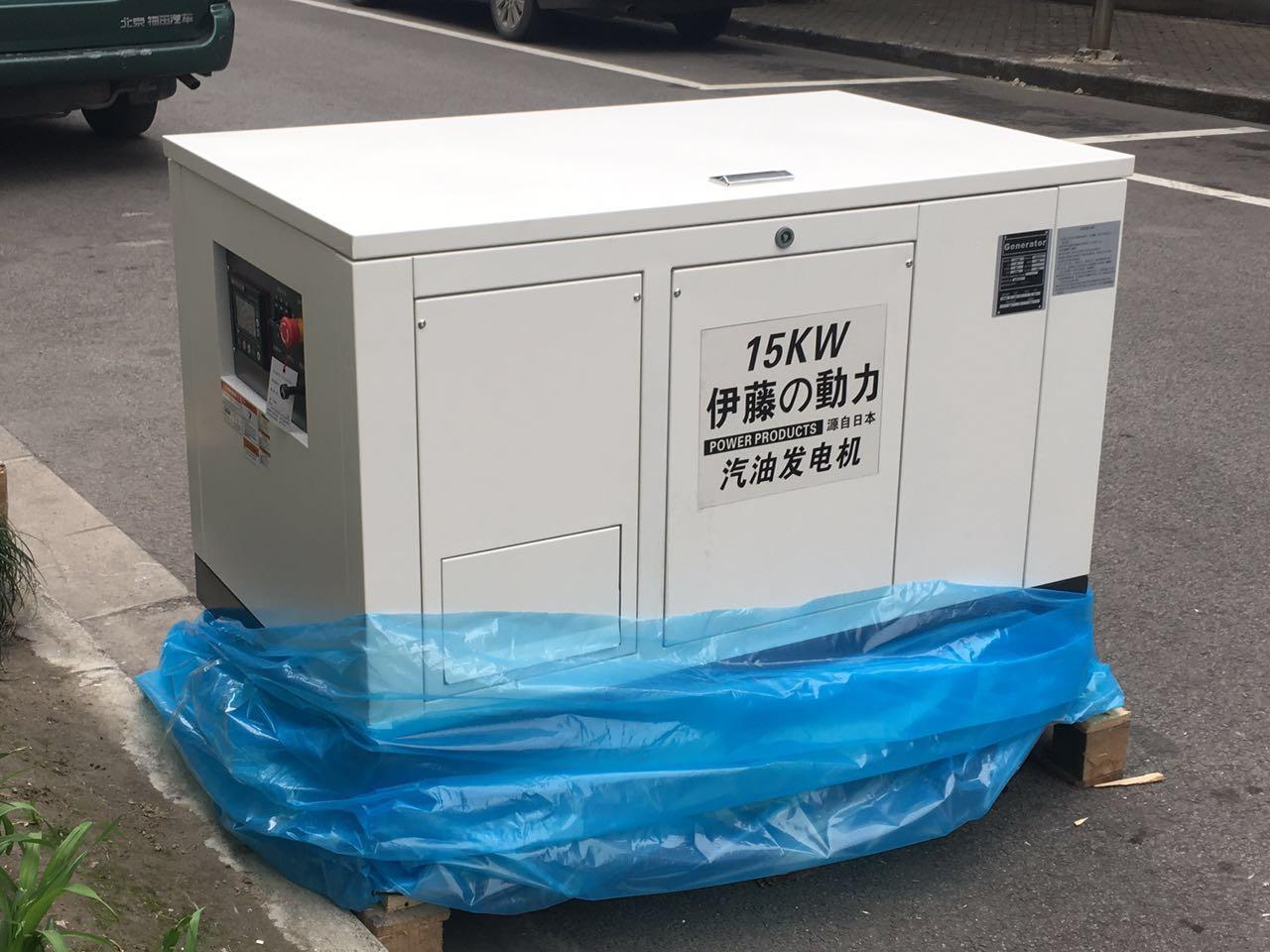 应急电源15KW汽油发电机参数规格
