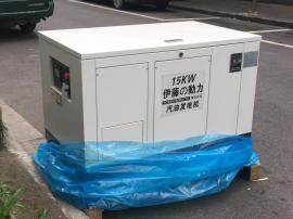 伊藤静音箱式15KW汽油发电机组