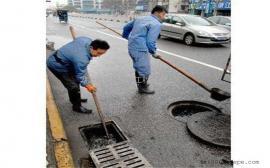 青山区专业管道疏通清洗 化粪池清理抽粪清淤工程商