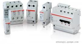 ABB电涌保护器OVR系列价好现货多