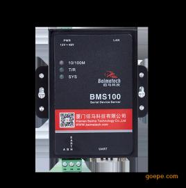 佰马BMS100单串口服务器
