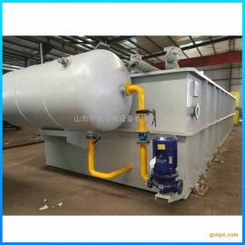 宇水YS塑料清洗废水处理设备,碳钢防腐或不锈钢