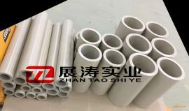 PEEK 聚醚醚酮 耐磨 耐高温 绝缘塑料