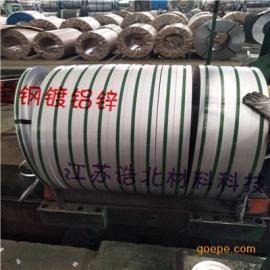 AZ75/75环保耐指纹宝钢股份镀铝锌分条价格