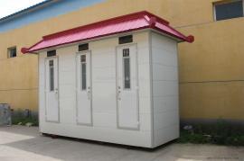 环保厕所城市景区节水冲型移动厕所-图1
