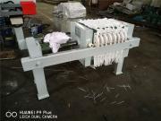 厂家供应5平方手动压滤机 板框压滤机 小型液压压滤机