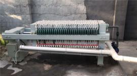 厂家供应20平方板框压滤机 不锈钢表面酸洗废水颗粒固体处理