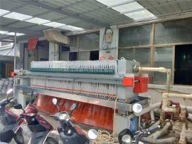 厂家供应100平方压滤机印染污泥脱水机 污泥压滤机