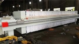 厂家供应200平方压滤机电镀废水污泥处理 板框压滤机