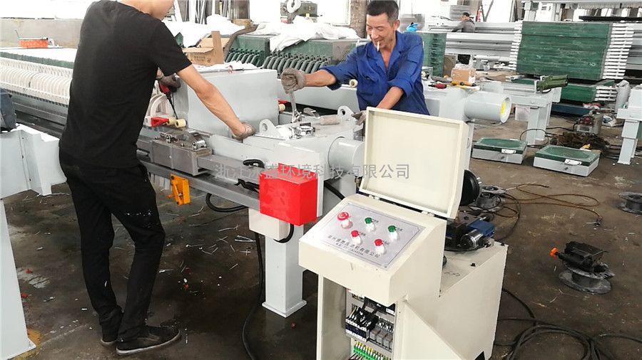 厂家供应40平方压滤机纺织 污泥水压滤