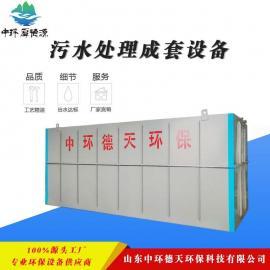 厂家生产加工喷漆废水处理设备 高效污水净化设备 一体化设备