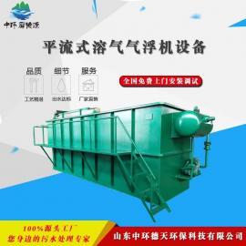 高效溶气气浮机 除油除渣 去除30%COD 节能降噪气浮机设备