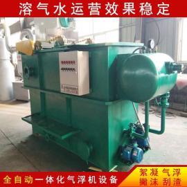 溶气气浮机 除油除渣装置 溶气气浮设备