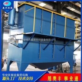 溶气气浮机设备养殖屠宰工业污水处理设备去悬浮物除