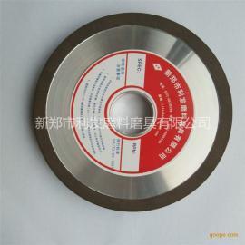 金刚石树脂砂轮200 平行砂轮 磨硬质合金钨钢专用砂轮 合金砂轮